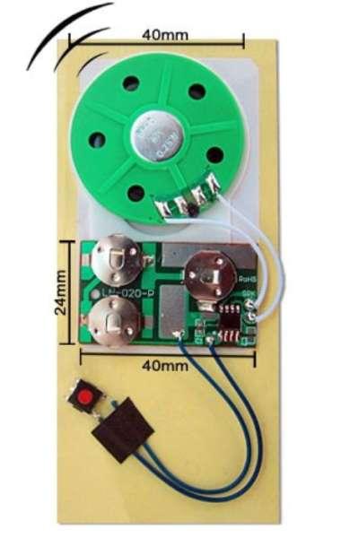 Soundmodul mit Mini-Drucktaster zum Einkleben